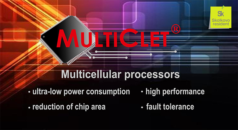 Multiclet